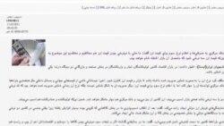 افزايش دوباره يیمت ارز در ايران