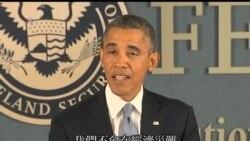 2013-10-08 美國之音視頻新聞: 專家分析:世界困惑地注視著美國的危機