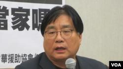 台湾关怀中国人权联盟理事长杨宪宏(美国之音张永泰报道)