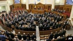 Parlemen Ukraina hari Rabu (28/1) menyetujui UU amnesti bagi para demonstran yang ditangkap (foto: dok).