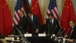 China US Cyber