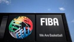 Sanfe celu ladoni finye sira fe ,FIBA