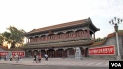 中共中央和國務院總部所在地北京中南海(資料照)