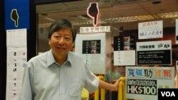 香港支聯會主席李卓人表示,香港的永久六四紀念館,是中國主權之下唯一一個六四紀念館,有歷史意義