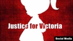 (သတင္းဓာတ္ပံု - Justice for Victoria ေဖ့ဘြတ္)