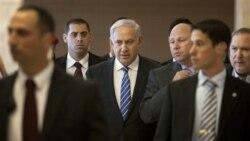 لايحه ليکود برای قطع کمکهای خارجی به مؤسسات غيردولتی در اسراييل