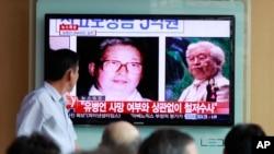 Orang-orang menyaksikan tayangan siaran televisi di sebuah stasiun kereta di Seoul, Korea Selatan, yang menayangkan berita tentang Yoo Byung-eun (73), pemilik perusahaan yang mengoperasikan kapal Sewol. Jenazah Yoo ditemukan telah membusuk di sebuah kebun plum di kota Suncheon.