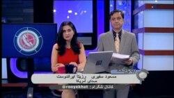 حج؛ گروگان رابطه پر تنش ایران و عربستان