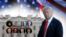 美国当选总统唐纳德•川普正在紧锣密鼓组建自己的内阁及执政团队