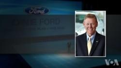 专访福特全球市场部总裁,谈福特和阿里巴巴合作