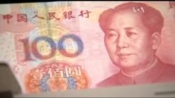 Аналітика: Чого чекати від здешевлення юаня? Відео