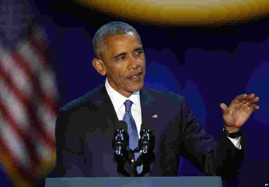 امریکہ کے صدر براک اوباما نےمنگل کو شکاگو میں قوم سے اپنا الوداعی خطاب میں کیا۔