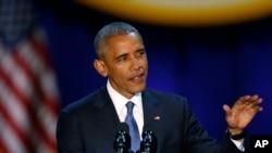 سەرۆک ئۆباما لە کاتی پێشکەش کردنی وتاری ماڵ ئاوایی، شیکاگۆ، ١٠ی مانگی ١ی ٢٠١٧