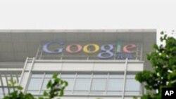 ေဘဂ်င္းရွိ Google ႐ုံးခ်ဳပ္။ ဇြန္ ၃၀၊ ၂၀၁၀။