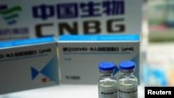 中國醫藥集團旗下的中國生物技術公司的新冠疫苗