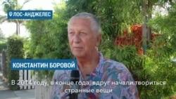 Константин Боровой попросил политическое убежище в США