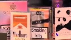美国专讯:1)医院观测疾病情况,为紧急情况作准备 2)专家:提高征税 阻止吸烟