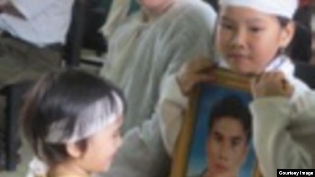 Con của ông Ngô Thanh Kiều