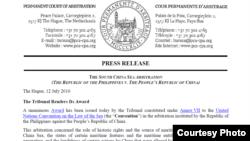 国际常设仲裁庭南中国海案裁决全文(英文截图)