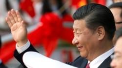 အမ်ဳိးသားေရးအေျခခံ မူ၀ါဒ တ႐ုတ္သမၼတ Xi Jinping ခ်ျပ