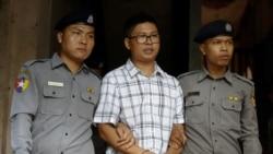 Reuters သတင္းေထာက္ကုိ၀လုံး တရားရုံး ပထမအႀကိမ္ ထြက္ဆုိ
