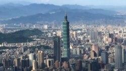 觀察人士:美中貿易戰及香港地位削弱之際台灣有機會打造亞洲金融中心
