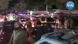 ผู้ได้รับบาดเจ็บจากเหตุระเบิดสนามบินกรุงคาบูลถูกนำส่งโรงพยาบาล