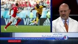 تحلیل فنی دیدار فینال جام جهانی در گفت وگو با مهرداد بدیعی، مدرس فدراسیون فوتبال آمریکا