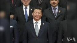 专家看美中拉三角关系:唯中国策略明确