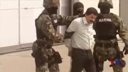 """墨西哥毒梟""""矮子""""被轉押至美墨邊境附近監獄"""