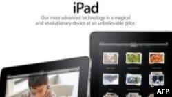 Apple tung ra iPad