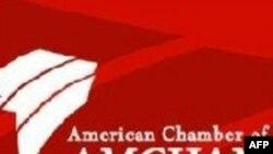 Amerika Ticarət Palatasının Direktorlar Şurasına yeni üzvlər seçilib