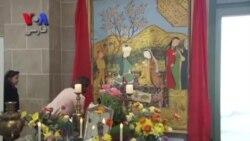 جشن نوروز در موزه سکلر و فریر واشنگتن