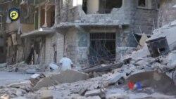 美歐呼籲俄羅斯採取步驟推動敘利亞停火
