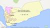 三名也門基地組織頭目據報在美國突襲中喪生