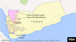 Map of Yemen showing areas of Houthi control and influence