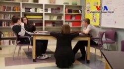 Bağımlı Öğrencilere Tedavi Sağlayan Okul