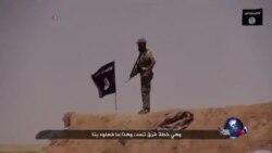 伊拉克极端分子宣布建国