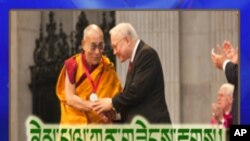 Templeton Award to the Dalai Lama