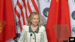 美国国务卿克林顿在美国和平研究所发表演讲