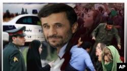 رهبران مخالف حکومت ایران محاکمه میشوند