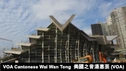 興建中的西九龍高鐵總站外貌 (攝影:美國之音湯惠芸)