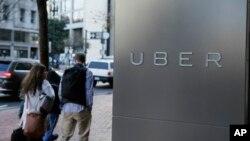 Trụ sở chính của Uber tại San Francisco.