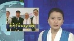 ཀུན་གླེང་གསར་འགྱུར། Kunleng News 29 Jun 2012