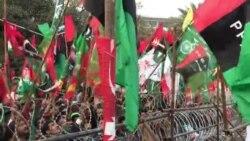 مال روڑ لاہور پر عوامی تحریک اور حکومت مخالف جماعتوں کا مشترکہ دھرنا
