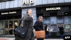 İrlanda Bankası Yöneticilere Prim Ödemekten Vazgeçti