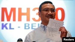 马来西亚交通部官员称法国卫星再次发现物品残骸。