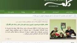 موسوی و کروبی درباره انتخابات نظر نداده اند