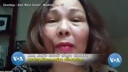 ทูตไทยในวอชิงตันเผยเบื้องหลังดีลวัคซีนกับสหรัฐฯ