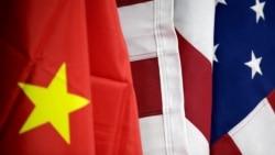美中战略竞争日趋激烈 分析:新冷战非不可避免